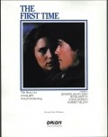 The First Time - movie with Jennifer Jason Leigh.