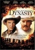 Dynasty - movie with Harrison Ford.