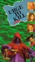 With Intent to Kill - movie with Paul Sorvino.
