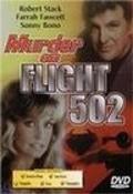 Murder on Flight 502 is the best movie in Fernando Lamas filmography.