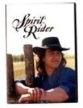 Spirit Rider - movie with Graham Greene.