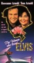 The Woman Who Loved Elvis film from Bill Bixby filmography.
