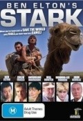 Stark - movie with Bill Hunter.