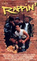 Rappin' is the best movie in Eriq La Salle filmography.