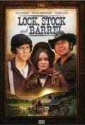 Film Lock, Stock and Barrel.