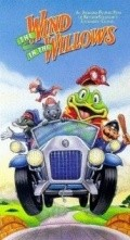 The Wind in the Willows film from Artur Rankin ml. filmography.