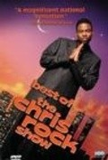 Best of the Chris Rock Show - movie with Chris Rock.