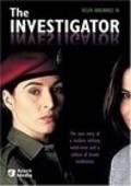 The Investigator is the best movie in Sean Gilder filmography.