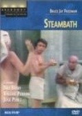 Steambath is the best movie in Bill Bixby filmography.