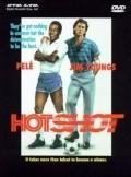 Hotshot is the best movie in Pele filmography.
