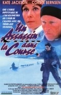 Murder on the Iditarod Trail is the best movie in Michael Damian filmography.