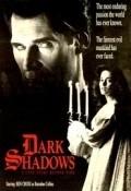 Dark Shadows is the best movie in Ben Cross filmography.