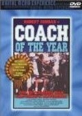 Coach of the Year film from Don Medford filmography.