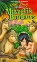 Mowgli's Brothers - movie with Roddy McDowall.