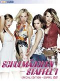Schulmadchen is the best movie in Elyas M'Barek filmography.