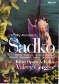 Sadko film from Brian Large filmography.