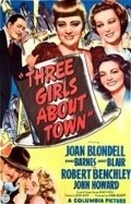 Three Girls About Town - movie with Eric Blore.