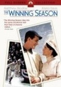 The Winning Season - movie with Matthew Modine.