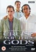 Cruise of the Gods - movie with James Corden.