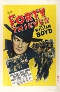 Forty Thieves - movie with Herbert Rawlinson.