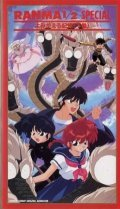 Ranma &#189- Special: Yomigaeru kioku is the best movie in Koichi Yamadera filmography.