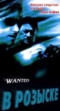 Wanted - movie with Robert Mammone.