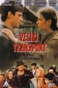 Veliki transport - movie with Robert Vaughn.