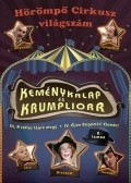 Kemenykalap es krumpliorr is the best movie in Laszlo Banhidi filmography.