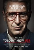 You Don't Know Jack film from Barry Levinson filmography.