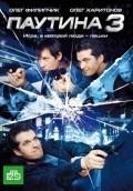 Pautina 3 is the best movie in Vladislav Reznik filmography.