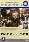 Mama, ya jiv is the best movie in Mikhail Vaskov filmography.