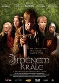 Jmenem krale is the best movie in Karel Dobry filmography.