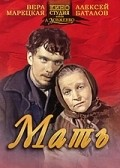 Mat is the best movie in Andrei Petrov filmography.