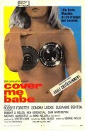Cover Me Babe - movie with Robert Forster.