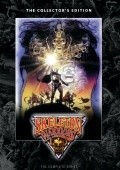 Skeleton Warriors is the best movie in Tony Jay filmography.