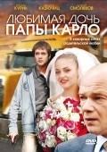 Lyubimaya doch papyi Karlo is the best movie in Denis Tarasenko filmography.