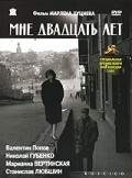 Mne dvadtsat let is the best movie in Andrei Konchalovsky filmography.