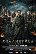 Stalingrad is the best movie in Mariya Smolnikova filmography.