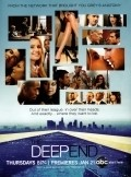 The Deep End - movie with Clancy Brown.