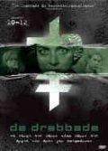 De drabbade is the best movie in Magnus Krepper filmography.