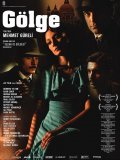 Golge is the best movie in Unal Silver filmography.