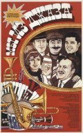 Myi iz djaza is the best movie in Leonid Kuravlyov filmography.