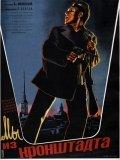 Myi iz Kronshtadta is the best movie in Oleg Zhakov filmography.