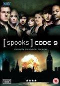 Spooks: Code 9 is the best movie in Ruta Gedmintas filmography.