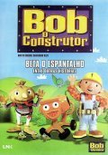 Bob the Builder is the best movie in Greg Proops filmography.
