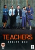 Teachers - movie with Andrew Lincoln.