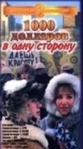 1000 dollarov v odnu storonu is the best movie in Sergei Gabrielyan filmography.