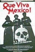 Da zdravstvuet Meksika! is the best movie in Sergei Bondarchuk filmography.