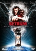 Retrum is the best movie in Andrey Smelov filmography.