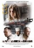 Byit ili ne byit is the best movie in Denis Shvedov filmography.